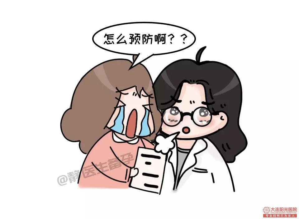 """赤峰测出""""两条杠""""却来大姨妈?你可能怀了一个""""假孕"""""""